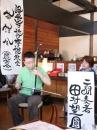 筆遊び教室茶話会